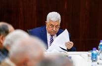 الاتحاد الأوروبي يدعو السلطة الفلسطينية لاحترام حرية التعبير
