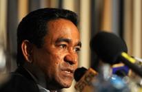 رئيس المالديف يطلب حماية السعودية والصين وباكستان