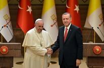 أردوغان يزور الفاتيكان ويبحث مع البابا ملف القدس