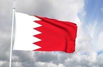 البحرين ترحل 8 للعراق بعد تجريدهم من الجنسية