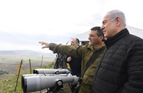"""موقع إسرائيلي: """"مستوطنة ترامب"""" بالجولان حيلة جديدة لنتنياهو"""