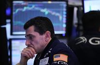 بالأرقام.. هؤلاء أكبر الخاسرين من هبوط البورصة الأمريكية