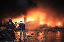 مسلسل الاغتيالات ومحاولات تنفيذها يتواصل في ريف إدلب