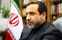 إيران تستبعد البدء بمحادثات مع أمريكا في اجتماع فيينا