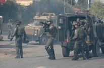 """الاحتلال يقرر عدم التعاون مع """"الجنائية"""" بشأن جرائمه في فلسطين"""