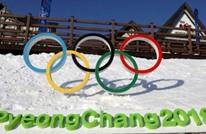 """""""نوروفيروس"""" يهدد المشاركين في الألعاب الأولمبية الشتوية"""