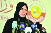 """قطر تنفي """"مزاعم هآرتس"""" منع """"الجزيرة"""" نشر فيلم وثائقي"""