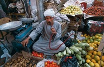 ارتفاع التضخم السنوي في مصر إلى 4.6 بالمئة خلال أكتوبر