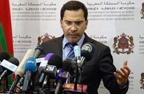 المغرب يحتل المرتبة 17 بمؤشر إشراك المواطن في القرار العمومي