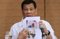 """الفلبين تنسحب من المحكمة الجنائية بسبب """"المخدرات"""""""