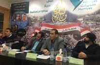 """""""صالون يناير"""" يدعو لتوحد ثوار مصر في مواجهة استبداد السيسي"""