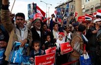 """احتفالات بثورة فبراير باليمن.. و""""الإصلاح"""" يدعو لمصالحة"""