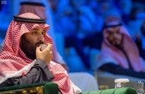 "MEE: لهذه الأسباب كان استثمار السعودية في ""سوفت بانك"" سيئا"