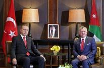 العاهل الأردني بزيارة رسمية إلى تركيا ليومين