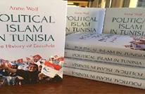 الإسلام السياسي في تونس.. قراءة في النشأة والتوجه (1من2)
