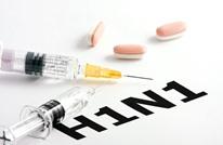 """بعد وفاة 11 شخصا بسبب H1N1 ..""""الصحة العالمية"""" تطمئن المغاربة"""