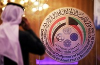 منحة كويتية للعراق بقيمة 85 مليون دولار لإعادة الإعمار