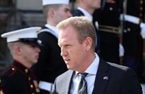 واشنطن: الوضع بالخليج مسؤولية دولية ونعوّل على الدبلوماسية