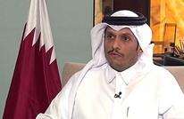 """وزير خارجية قطر يتحدث عن """"نبع السلام"""" و""""دعم الإخوان والنصرة"""""""