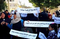 الجرحى وأهالي الشهداء ينظمون وقفة بغزة لإعادة رواتبهم