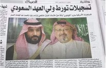 رغم التهدئة الرسمية.. إعلام السلطة بالمغرب يهاجم السعودية
