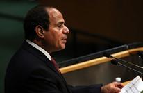 تجمع مصري معارض يدعو العالم لوقف التعديلات الدستورية