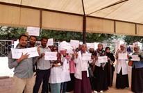 اعتقال أساتذة جامعات خلال احتجاجات مهنية بالسودان (شاهد)