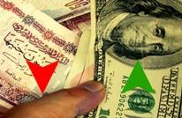 تحليق الدولار والفائدة في موازنة مصر (إنفوغراف)