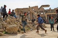 الغارديان: مؤسسات الإغاثة الدولية تنسحب من إدلب