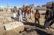 """وفاة ما يزيد على 130 يمنيا بـ""""إنفلونزا الخنازير"""""""