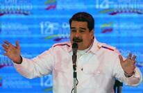 """""""مادورو"""" يسيطر على برلمان فنزويلا بانتخابات قاطعتها المعارضة"""