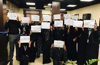 احتجاجات السودان تتواصل.. وإضراب ببنك الخرطوم (شاهد)