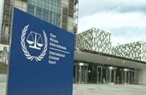 العدل الدولية تنظر بشكوى إيران ضد العقوبات الأمريكية