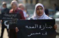 لهذه الأسباب تزداد معاناة أطباء مصر في الداخل والخارج