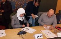 """معتقل مصري يترشح لـ""""مجلس نقابة الصحفيين"""".. وزوجته تعلق"""