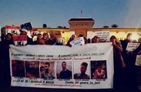 """المغرب.. حراك الريف يخيم على ذكرى """"20 فبراير"""""""