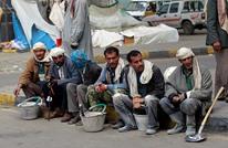 تحركات عربية تدعم استقرار البطالة عند 3.7 بالمئة حتى 2020