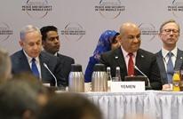 """مصدر يمني لـ""""عربي21"""": هذا موقف هادي من استقالة اليماني"""