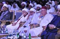 """باحثون: """"مشروع الإمارات الديني"""" أداة لبسط النفوذ والزعامة"""