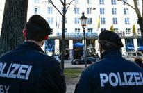 مؤتمر ميونخ للأمن ينطلق اليوم بمشاركة 35 دولة