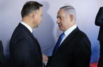 """الخارجية البولندية تستدعي سفيرة تل أبيب لـ""""توبيخها"""""""
