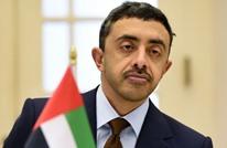 وزير خارجية الإمارات يصل واشنطن لتوقيع اتفاق التطبيع
