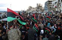 كيف تبدو ليبيا بعد ثماني سنوات على ثورة 17 فبراير؟
