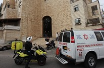 إصابة مستوطن بعملية طعن جنوب القدس المحتلة