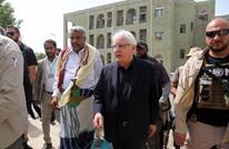 هجوم غير مسبوق من جماعة الحوثي على المبعوث الأممي