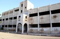 فردانية القذافي وسطوته لم تمنع تنوع المشهد الإسلامي الليبي