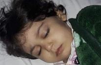 وفاة طفلة فلسطينية في لبنان رغم نداءات عائلتها لإنقاذها