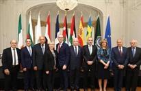 8 دول تتشاور في إيرلندا بشأن فلسطين بمشاركة الجامعة العربية