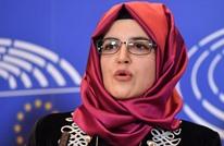 خطيبة خاشقجي: قرار النيابة السعودية محاولة لإغلاق القضية