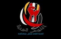 مستوى جديد من التنكيل تتعرض له المعارضات في مصر
